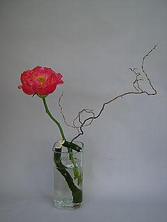 Sample ikebana 2